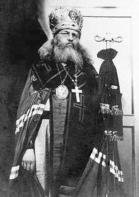 Войно-Ясенецкий Архиепископ Лука