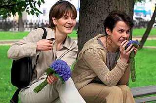 Воробей Вера и Марина