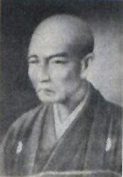 Цунэтомо Ямамото