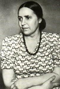 Забила Наталья Львовна
