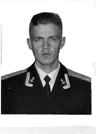 Загорцев Андрей