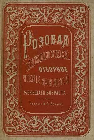 1812 год и пожар Москвы