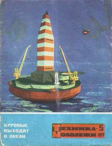 1977-05