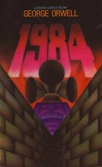 1984 [no]