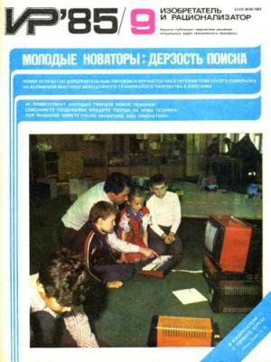 1985-09