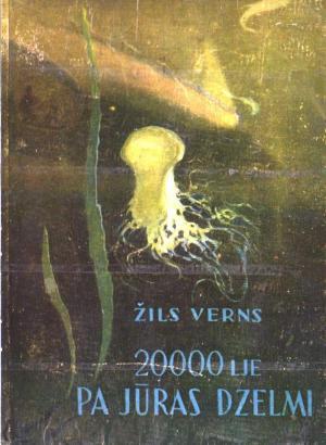 20000 lje pa jūras dzelmi