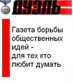 2008_49(597)
