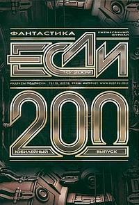 2009 № 10