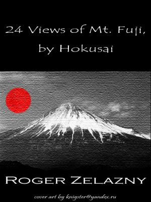 24 Views of Mt. Fuji, by Hokusai [Illustrated]
