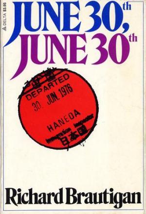 30 июня, 30 июня