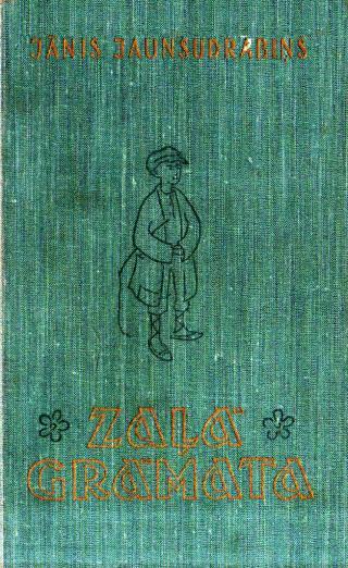 Zaļā grāmata