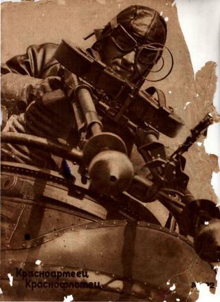 Красноармеец Краснофлотец № 21-22 [(ноябрь 1937)]