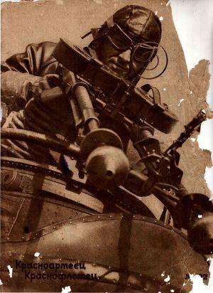 Красноармеец Краснофлотец № 21-22 (ноябрь 1937)