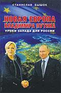 Литературная Газета, 6609 (№ 32–33/2017)