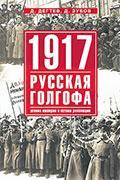 Литературная Газета, 6619 (№ 43-44/2017)