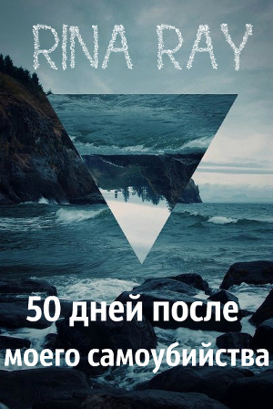 download golden how rod blagojevich