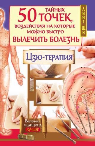 Болит позвоночник в шейном отделе причины