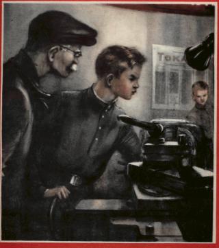 Пионер, 1949 № 03