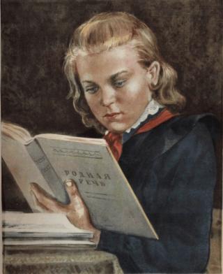 Пионер, 1949 № 04