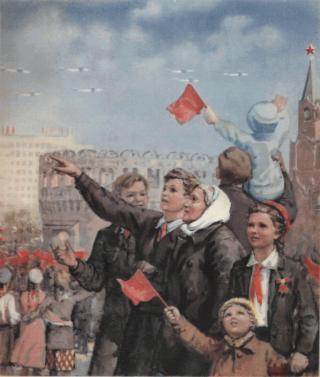 Пионер, 1949 № 05