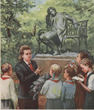 Пионер, 1949 № 06