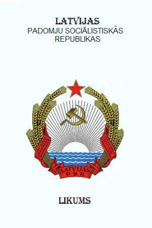 Latvijas Padomju Sociālistiskas Republikas Likums