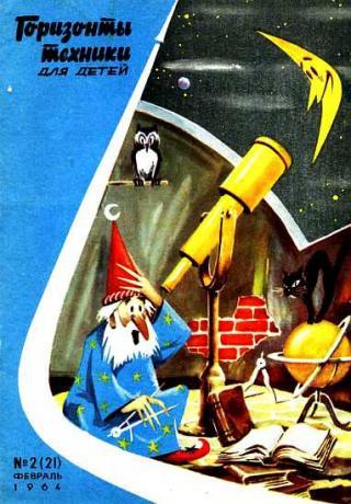 Горизонты техники для детей, 1964 №2
