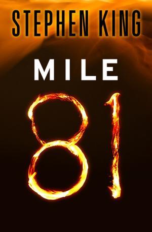 81 миля