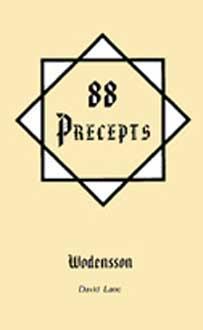 88 заповідей [укр.]