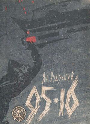 95-16