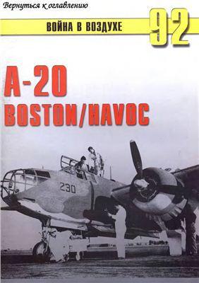 A-20 BostonHavoc