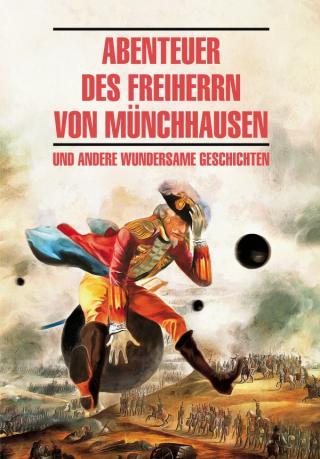 Abenteuer des Freiherrn von Münchhausen / Приключения барона Мюнхгаузена и другие удивительные истории. Книга для чтения на немецком языке [litres]