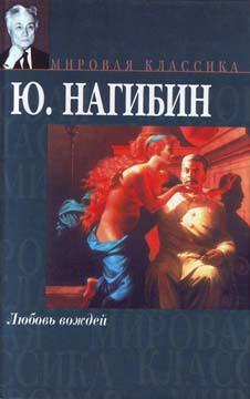 Афанасьич