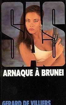 Афера в Брунее