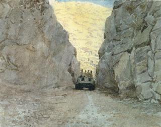 Афганистон [СИ]
