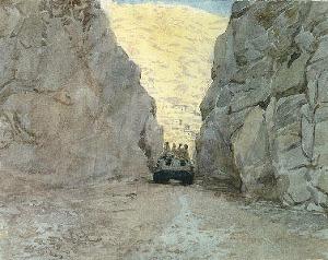Афганистон (СИ)