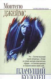 Альбом каноника Альберика