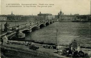 Альбом старинных гравюр с видами Санкт-Петербурга