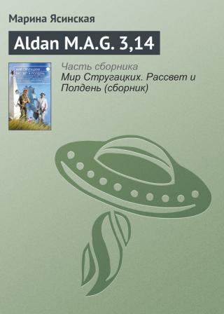 Aldan M.A.G. 3,14