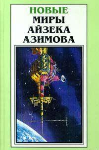 Александр Бог