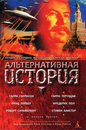 Фантастика и фэнтези книги 2012