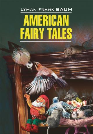 American Fairy Tales / Американские волшебные сказки. Книга для чтения на английском языке [litres]