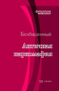 АН -7 (СИ)