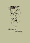 Анатолий Кобенков. Презумпция наивности. Избранное: стихи и проза. Страницы памяти