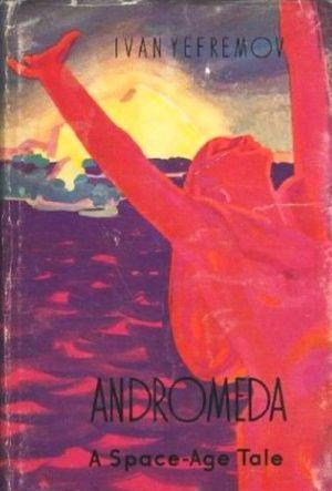 Andromeda (A Space-Age Tale)