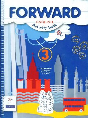 Английский язык. 3 класс. Рабочая тетрадь для учащихся общеобразовательных учреждений