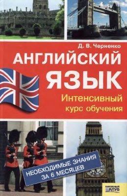 Курсы английского языка обучения скачать бесплатно обучение на сантехника в украине