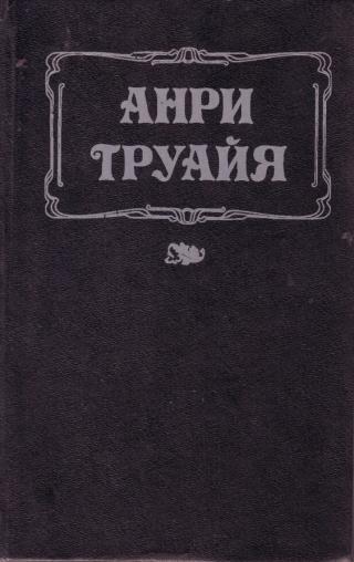 Анна Предайль