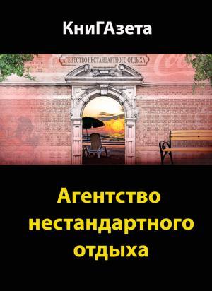 АНО-1 [Другая редакция]