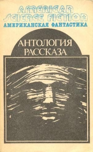 Ольга громыко фантастика книги
